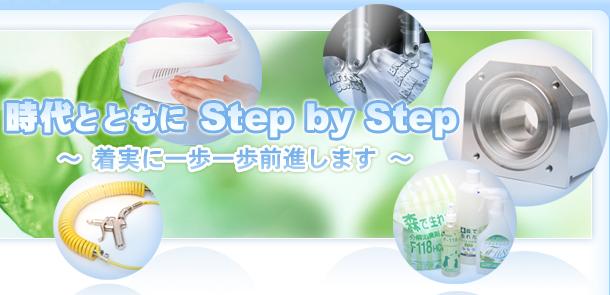 HOME 機械工具 生活雑貨 通販 愛知県 名古屋市