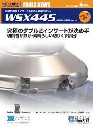 1位:三菱/MSTARエンドル