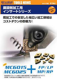 京セラ/ソリッドエンドミルYシリーズ