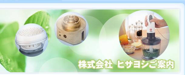 代表挨拶・スタッフ紹介 機械工具 生活雑貨 通販 愛知県 名古屋市