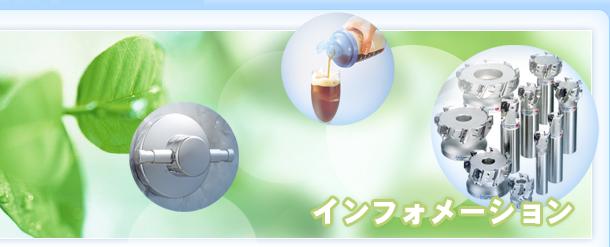 お問い合わせフォーム 機械工具 生活雑貨 通販 愛知県 名古屋市